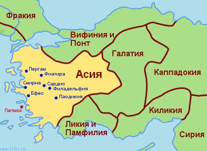 Римская провинция Асия к 117 году